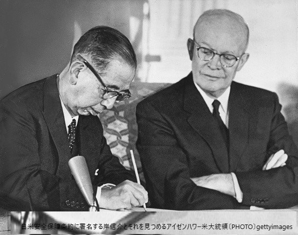 日米安全保障条約 アーカイブ - ...