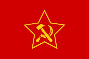 旧ドイツ共産党旗