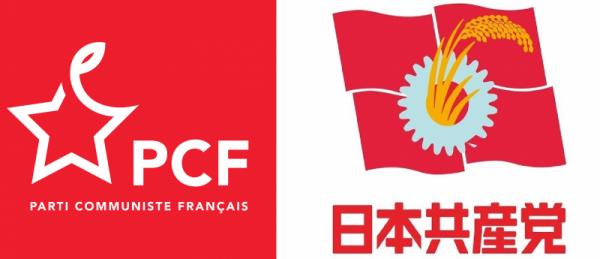 フランス共産党旗(左)と日本共産党旗(右)