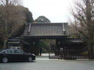 赤坂御所入口